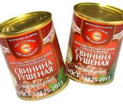 ГОСТ Свинина тушеная консервы. мясн.к усков. стер. 1с (338гр.)