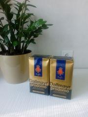 Кофе молотый Dallmayr 500г. - Германия